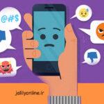 هویت حرفهای در اینترنت، ارائه ای در همایش آینده بهتر