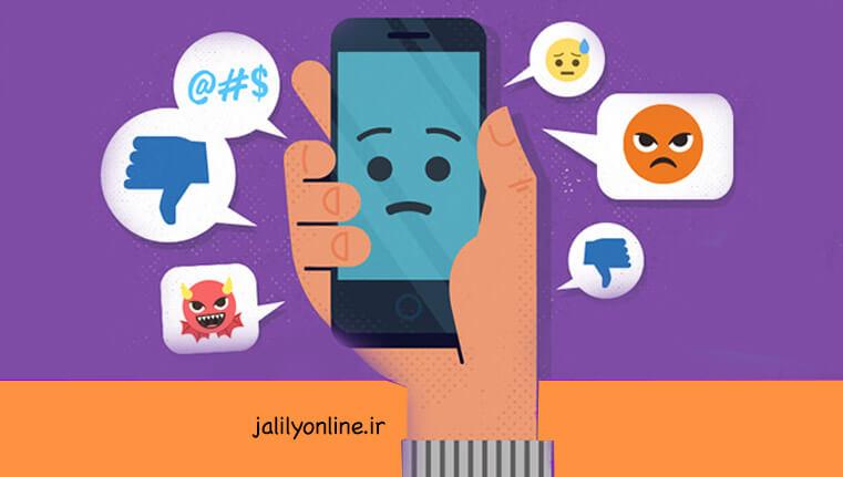 هویت حرفهای در اینترنت، ارائهای در همایش آینده بهتر (ویدیو)